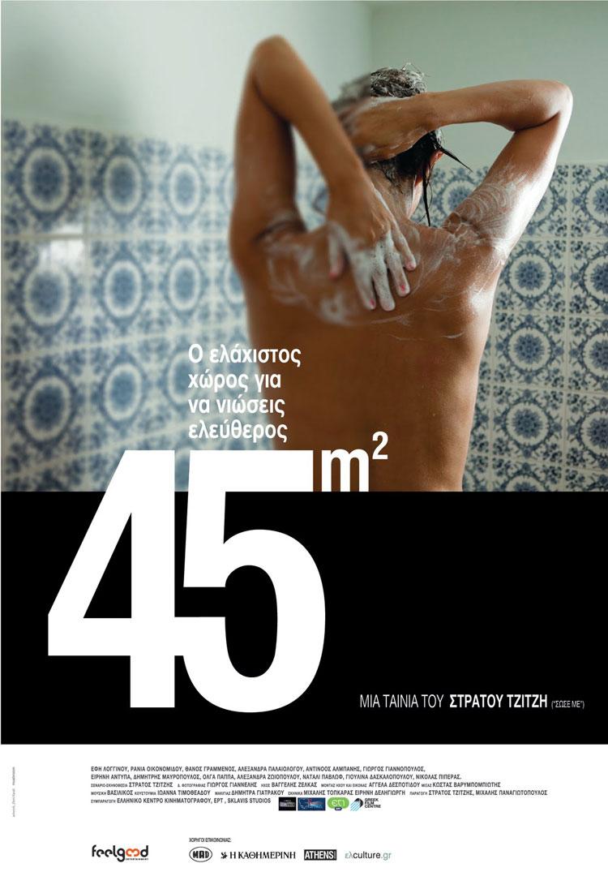 45m2_AFISSA