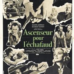 Ασανσέρ για δολοφόνους (Ascenseur pour l' echafaud)