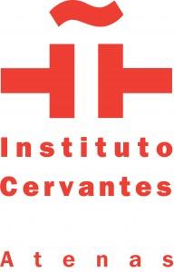 Logotipo_IC_Atenas_lfko_fondo