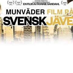 Αφιέρωμα στο σουηδικό κινηματογράφο-μέρος 1ο