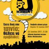 Τη Δευτέρα το 5ο U Made it Festival !
