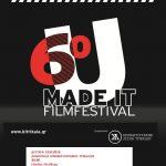 6ο U made it festival: Τη Δευτέρα η γιορτή των ερασιτεχνών δημιουργών