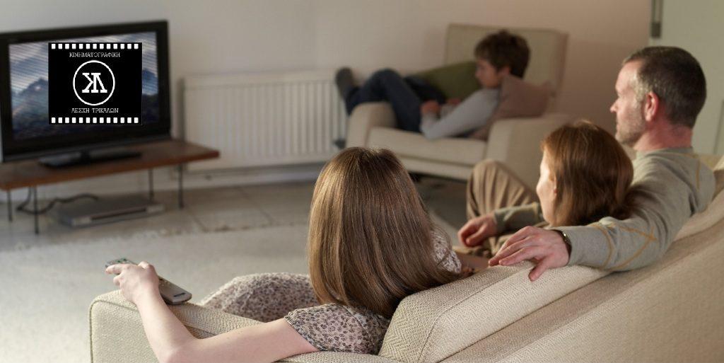 Αναγκαστικά, ταινίες στο σπίτι μας λόγω COVID-19